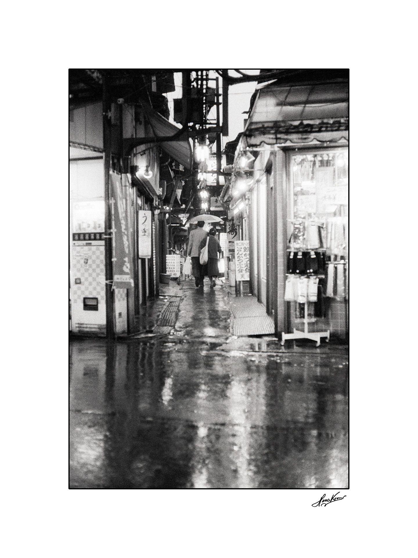 Shinjuku alley, Tokyo, Japan, 1986