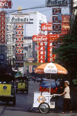 Dutch Lady Vietnam, product placement
